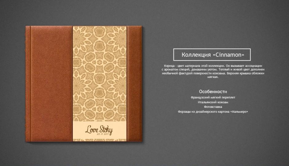 Красивая свадебная фотокнига, идеи для свадебного фотоальбома, как лучше сделать свой свадебный альбом, современная фотокнига, качественная книга со свадебными фотографиями,