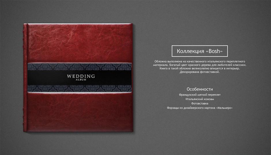 Красивая свадебная фотокнига, идеи для свадебного фотоальбома, как лучше сделать свой свадебный альбом, современная фотокнига, качественная книга со свадебными фотографиями, кожаная обложка с алюминевой вставкой с именами молодоженов