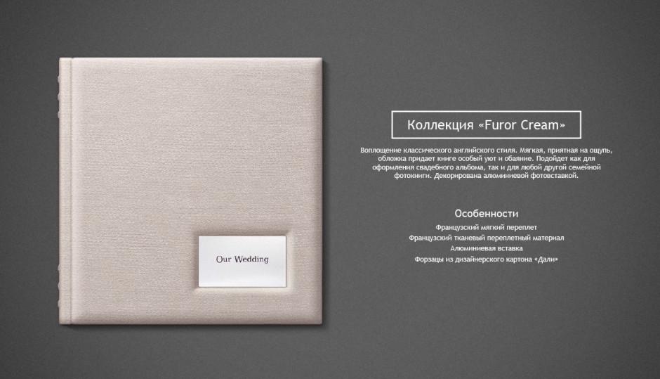 Красивая свадебная фотокнига, идеи для свадебного фотоальбома, как лучше сделать свой свадебный альбом, современная фотокнига, качественная книга со свадебными фотографиями, обложка из кожи с металлической вставкой с именами