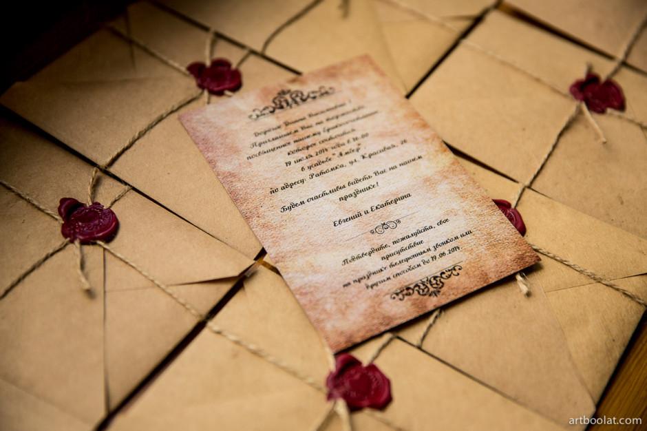 Красивые приглашения пригласительные на свадьбу, стилизованные пригласительные для гостей на свадьбу, как оригинально пригласить гостей на свадьбу, приглашения в ретро-стиле