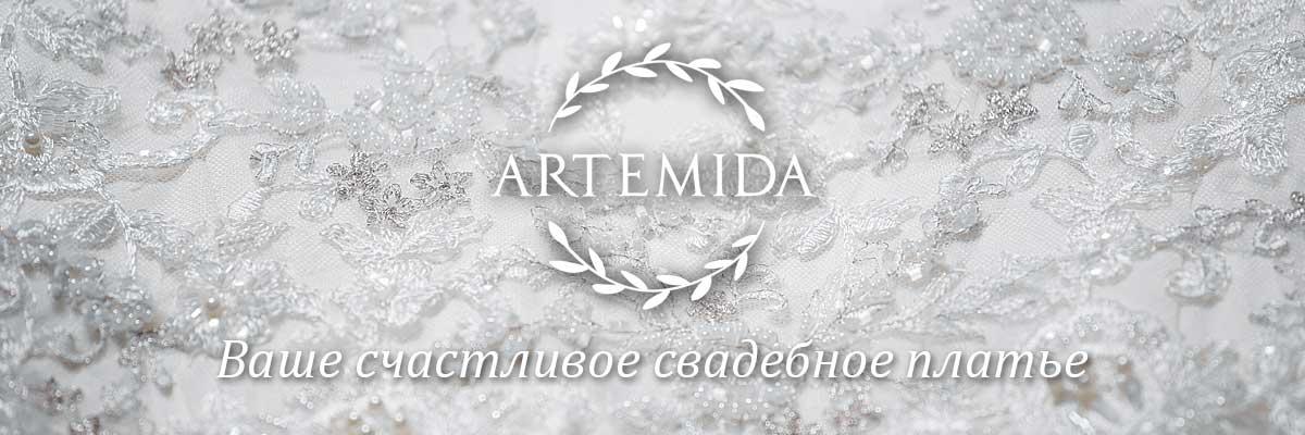 Свадебный салон Артемида Artemida в Минске, заказать свадебное платье пошив прокат